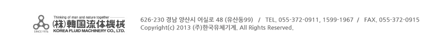 48, Eosil-ro, Yangsan-si, Gyeongsangnam-do, 626-230  /   TEL. 055-372-0911, 1599-1967  /   FAX. 055-372-0915